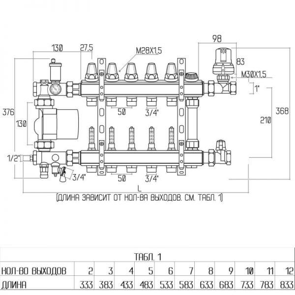Коллекторная группа Icma A2K013, 1″5