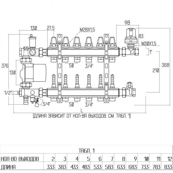 Коллекторная группа Icma A3K013, 1″8