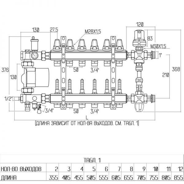 Коллекторная группа Icma К0111, 1″10