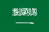 Страна производитель Саудовская Аравия