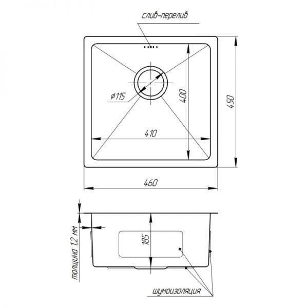 Кухонная мойка Imperial D4645 Handmade 2.7/1.0 mm