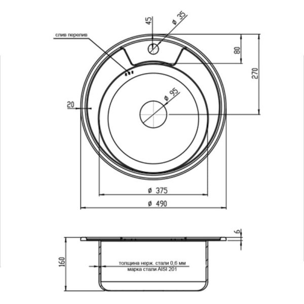 Кухонная мойка Imperial 490-A (0,6 мм) Micro Decor