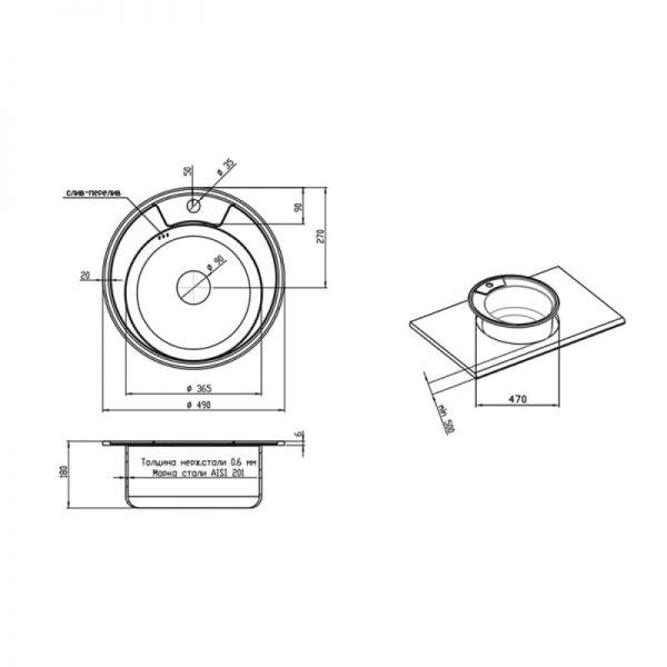 Кухонная мойка Imperial 490-A Satin