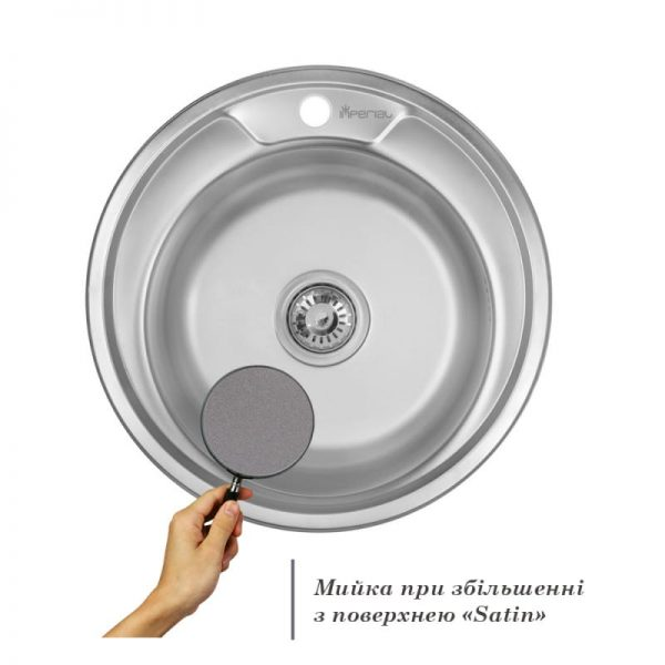 Кухонная мойка Imperial 490-A (0,6мм) Satin