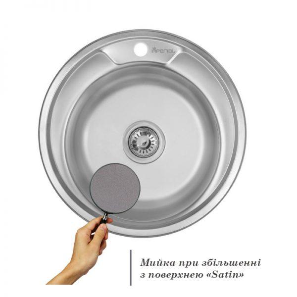 Кухонная мойка Imperial 490-A (0,6мм) Satin 160 мм