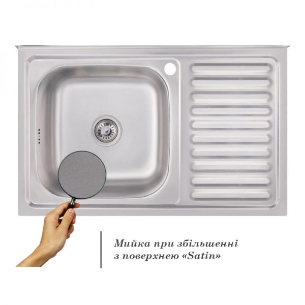 Кухонная мойка Imperial 5080-L Satin