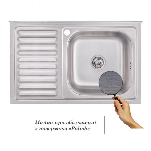 Кухонная мойка Imperial 5080-R Polish