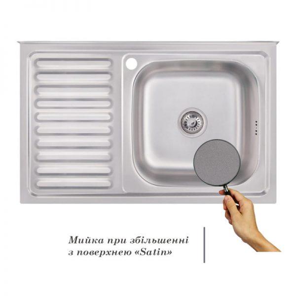 Кухонная мойка Imperial 5080-R Satin