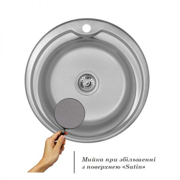 Кухонная мойка Imperial 510-D Satin