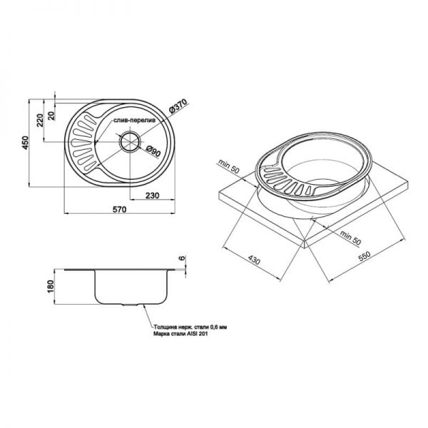 Кухонная мойка Imperial 5745 (0,6 мм) Decor