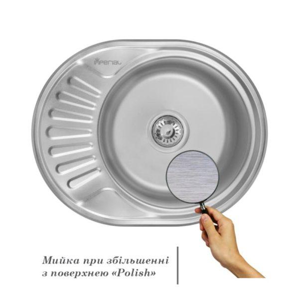 Кухонная мойка Imperial 5745 (0,6 мм) Polish