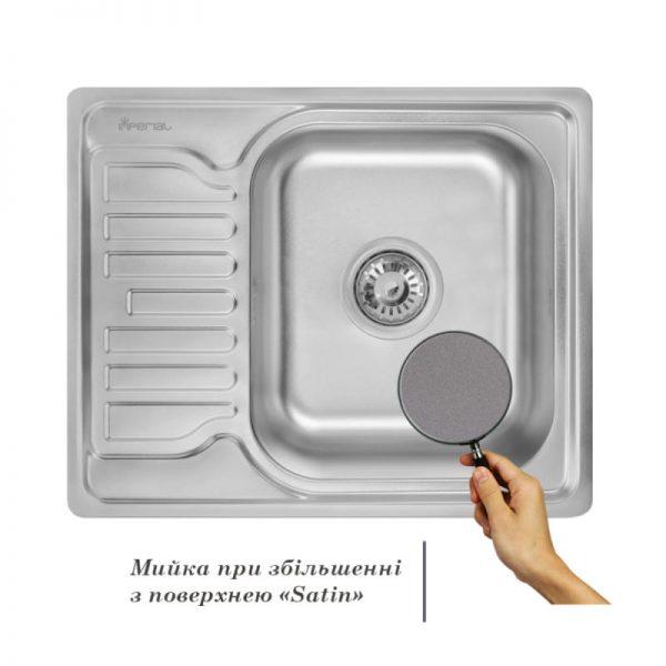 Кухонная мойка Imperial 5848 Satin