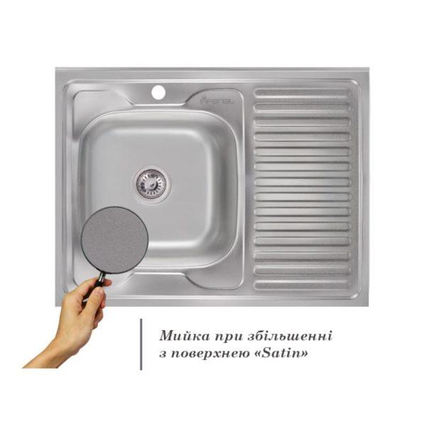 Кухонная мойка Imperial 6080-L Satin