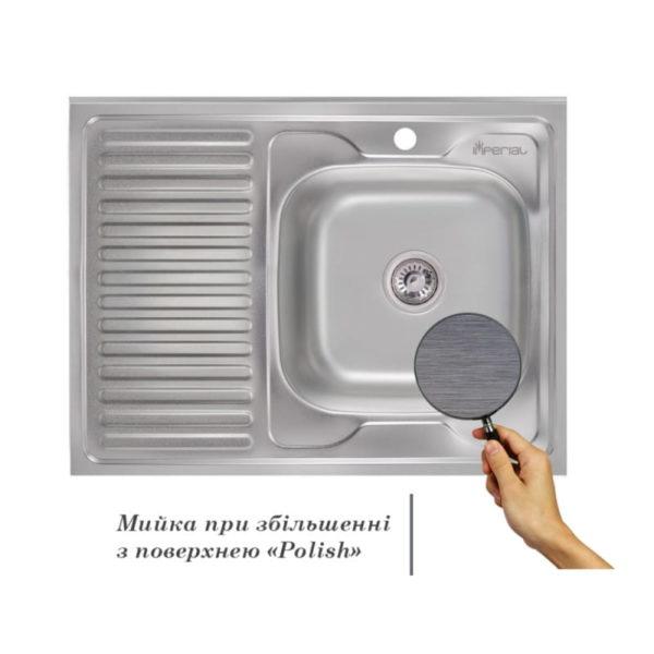 Кухонная мойка Imperial 6080-R Polish