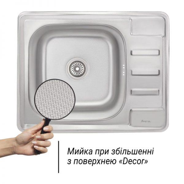 Кухонная мойка Imperial 6350 Decor