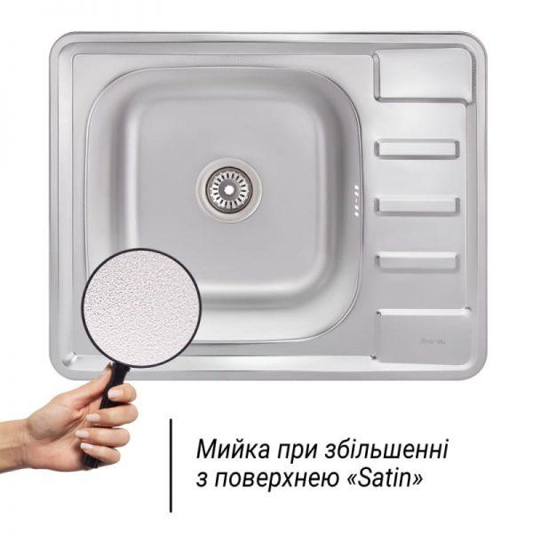 Кухонная мойка Imperial 6350 Satin