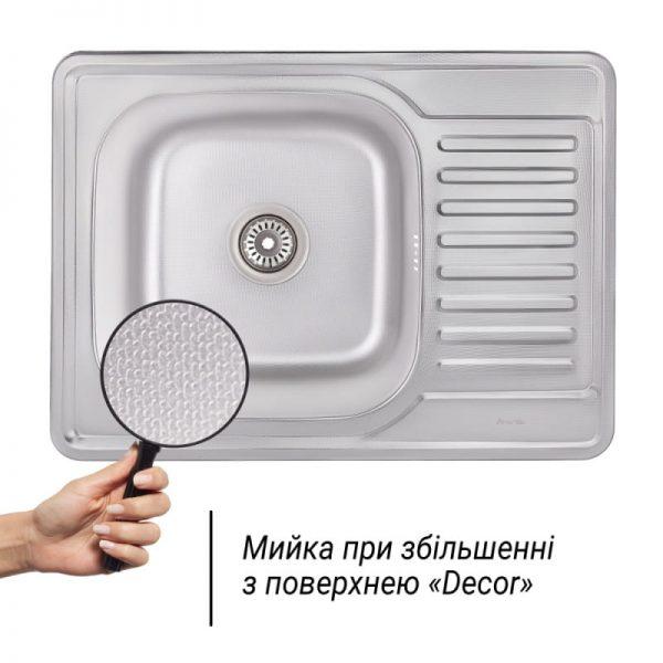 Кухонная мойка Imperial 6950 Decor