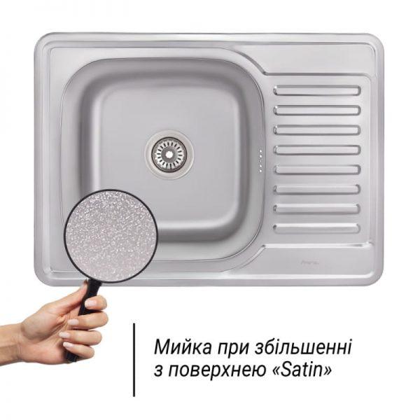 Кухонная мойка Imperial 6950 Satin