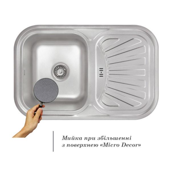 Кухонная мойка Imperial 7549 Decor