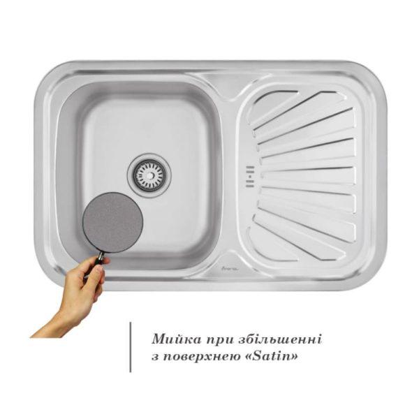 Кухонная мойка Imperial 7549 Satin