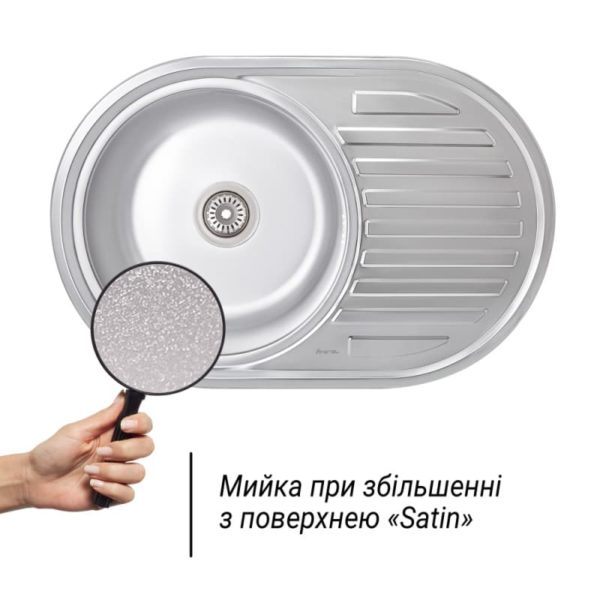 Кухонная мойка Imperial 7750 (0,6 мм) Satin