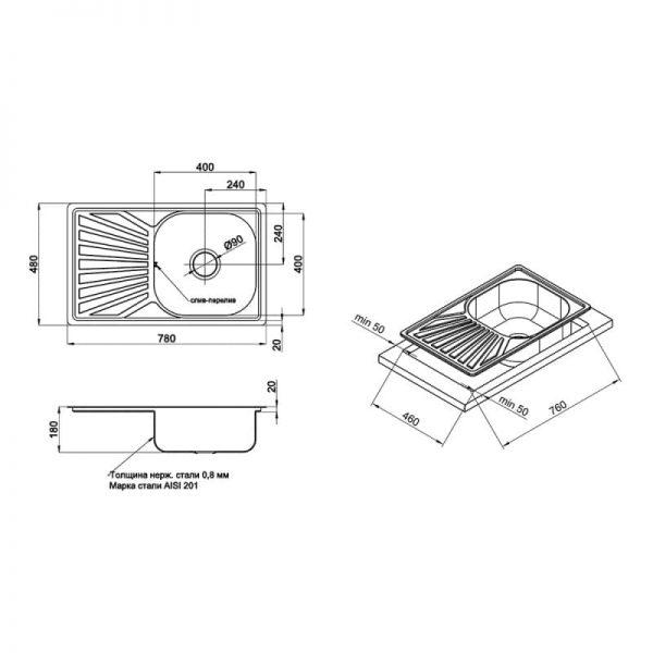 Кухонная мойка Imperial 7848 Micro Decor