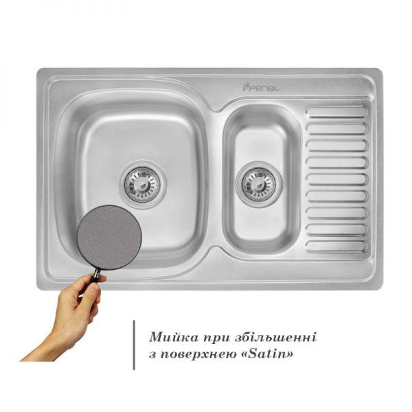 Кухонная мойка двойная Imperial 7850 Satin