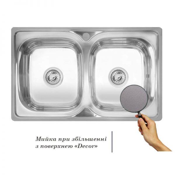 Кухонная мойка Imperial 7948 Decor