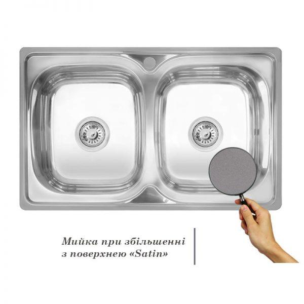 Кухонная мойка Imperial 7948 Satin