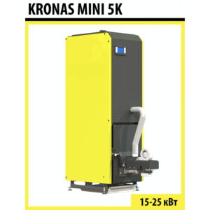 Котел твердотопливный Kronas Mini 5K 25