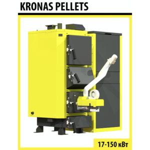 Котел твердотопливный Kronas PELLETS 35