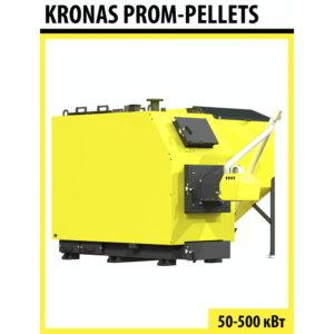 Котел твердотопливный Kronas PROM-PELLETS 50