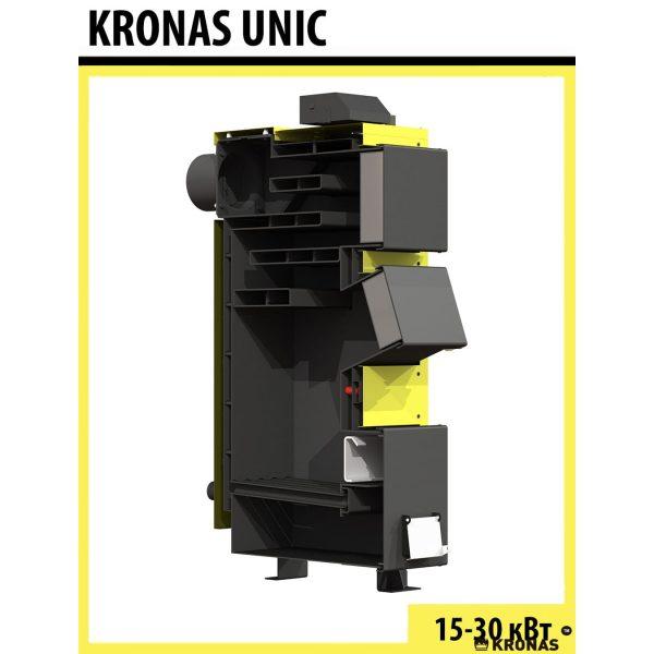 Котел твердотопливный Kronas UNIC 20