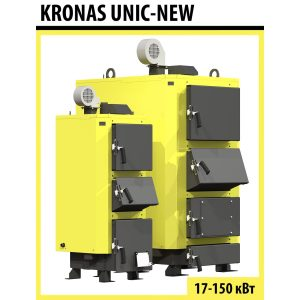 Твердотопливный котел Kronas UNIC NEW 150