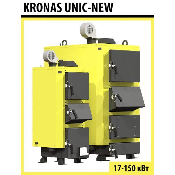 Твердотопливный котел Kronas UNIC NEW 22