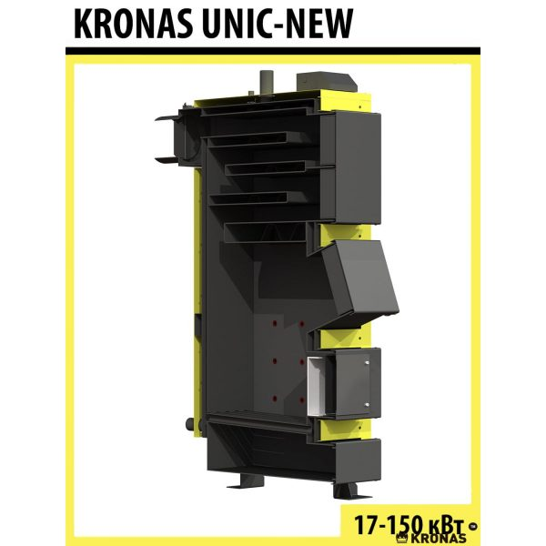 Твердотопливный котел Kronas UNIC NEW 50