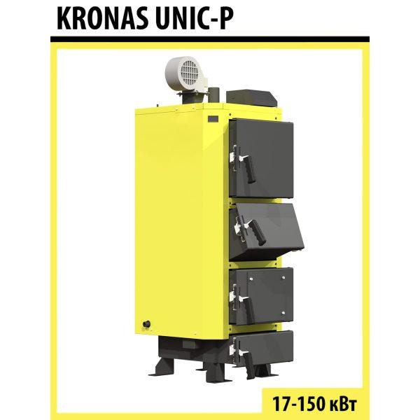 Котел твердотопливный Kronas UNIC-P 27
