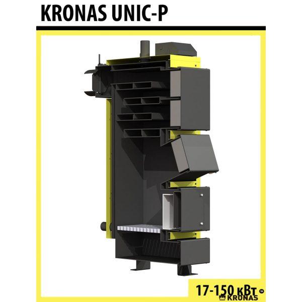 Котел твердотопливный Kronas UNIC-P 35