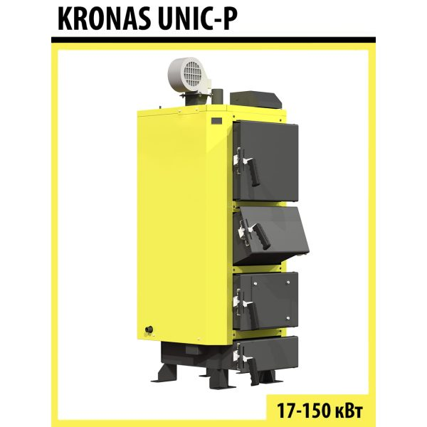 Котел твердотопливный Kronas UNIC-P 50