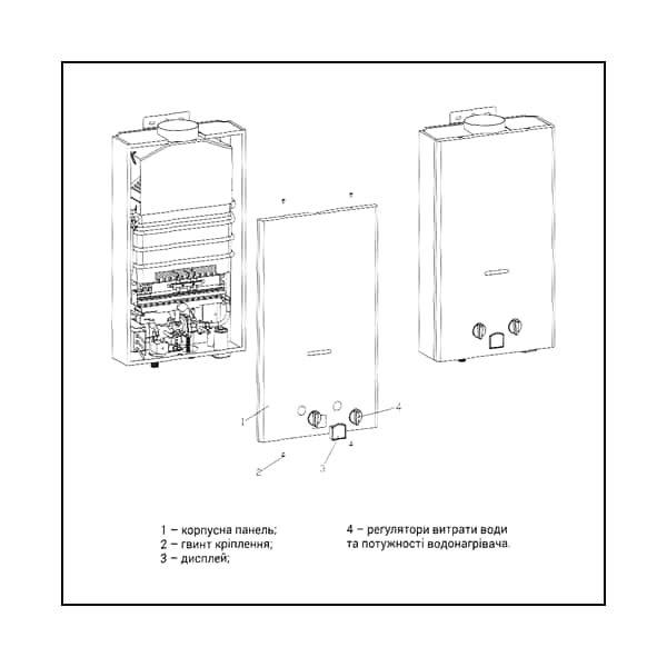 Газовая колонка Aquatronic JSD20-A08 Белая