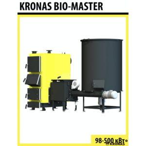 Котел твердотопливный Kronas BIO MASTER 150