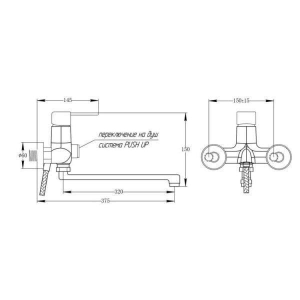 Смеситель в ванную Q-tap Form CRM 005