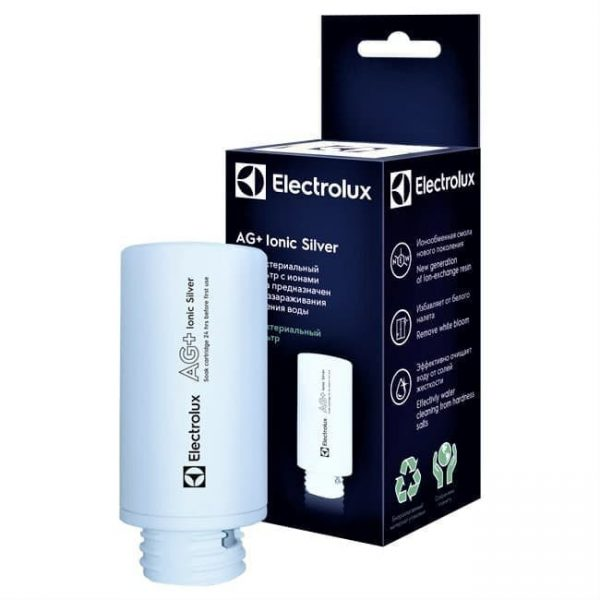 Экофильтр-картридж Electrolux 3738 AG+ Ionic Silver