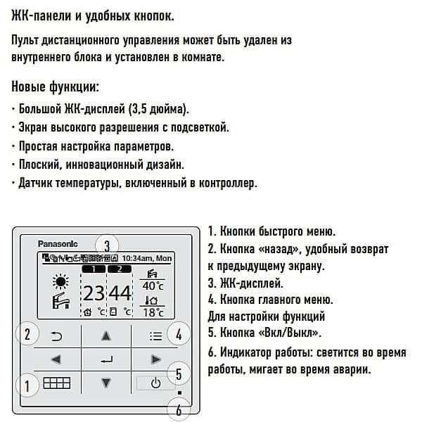 Тепловой насос Panasonic KIT-WXC12H9E8 T-CAP Aquarea