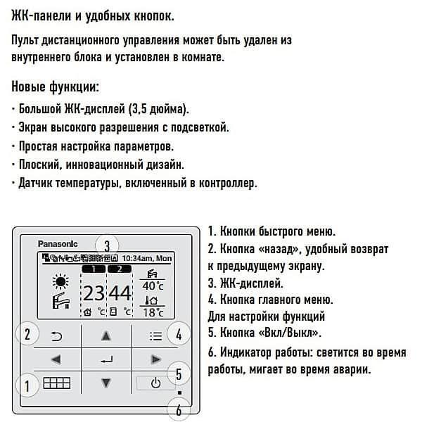Тепловой насос Panasonic KIT-WC012H6E5 High Performance