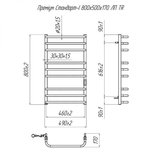 Полотенцесушитель Mario Премиум Стандарт-I 800х500/170 TR Л/П