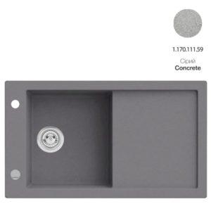 Кухонная мойка AXIS Tramontana Concrete (1.170.111.59)