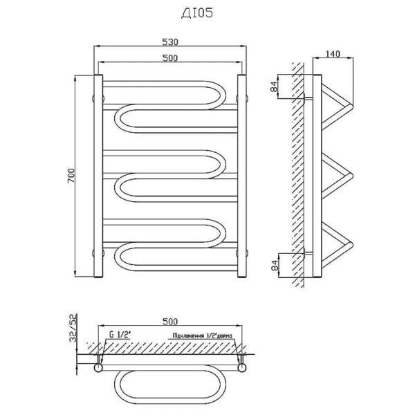 Водяной полотенцесушитель KOSSER Илюзия 700×530 ДІ05