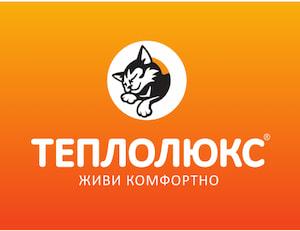 Компания Теплолюкс